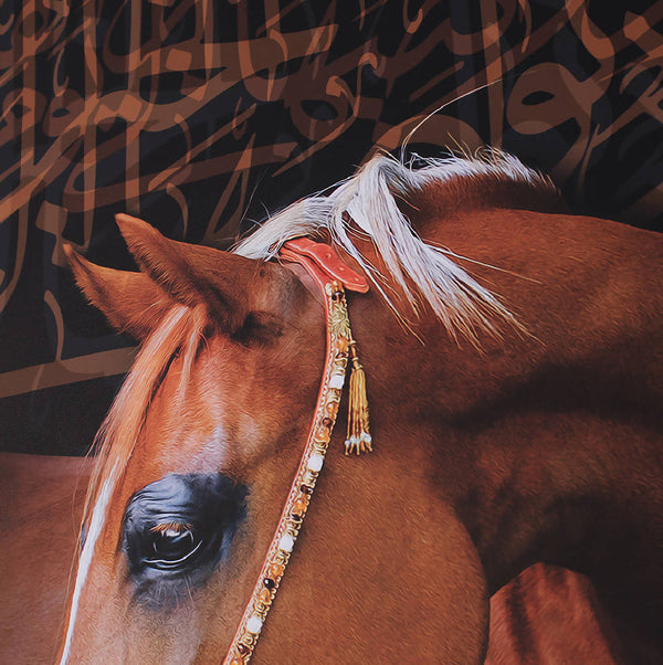 Painting Of Horse and Arabic Calligraphy