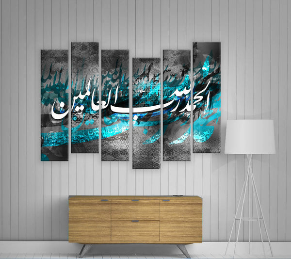 Quran Canvas - Al Fatiha Verse (10 colors)
