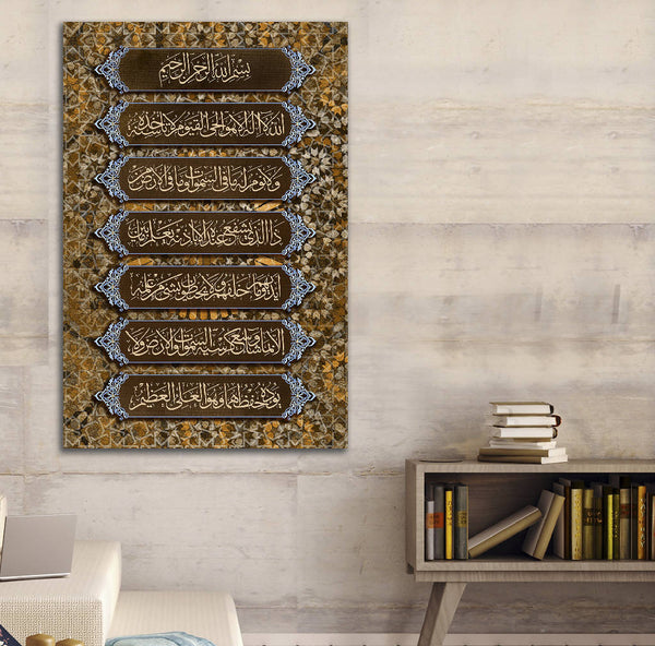 Quran Canvas - Verse Of The Throne 2