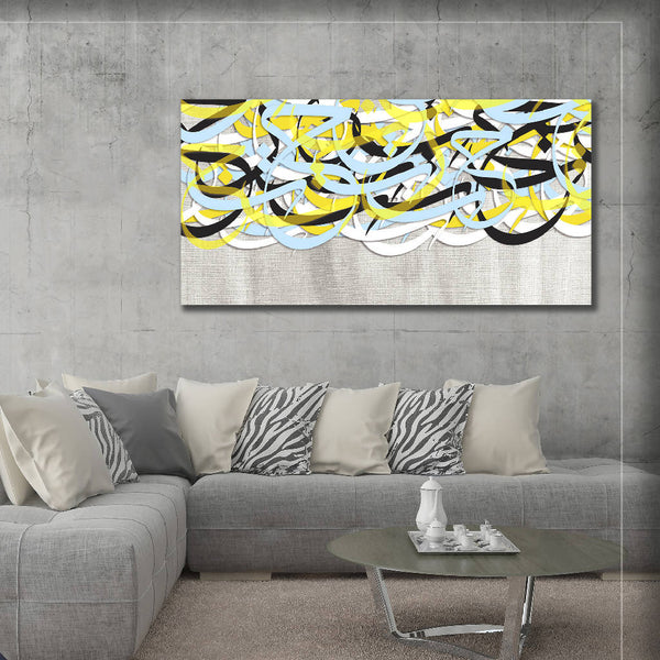 Canvas Painting - Arabic calligraphy 2