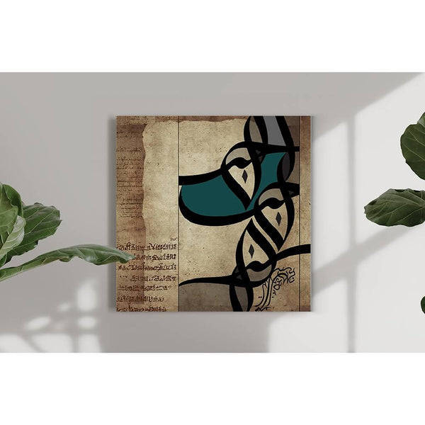 Love in arabic calligraphy - blue and grey canvas