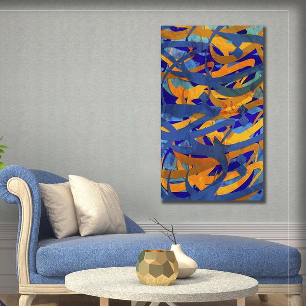 Canvas Painting - Arabic calligraphy 3