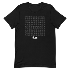 ASCII Dance White T-Shirt by Generated Simplicity