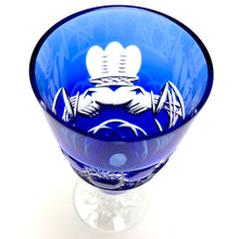 Load image into Gallery viewer, Blue Claddagh Champagne Glass