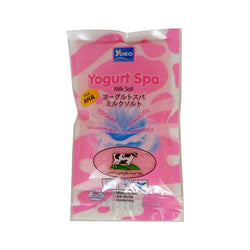 Carebeau Milk And Yogurt Spa Salt 50g 1.7 Oz