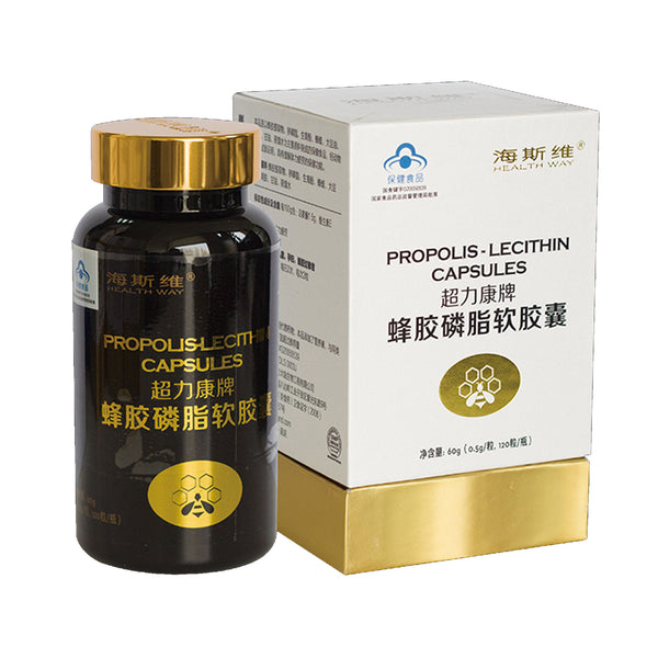Norland Propolis Lecithin Capsules