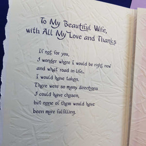To My Beautiful Wife Greeting Card