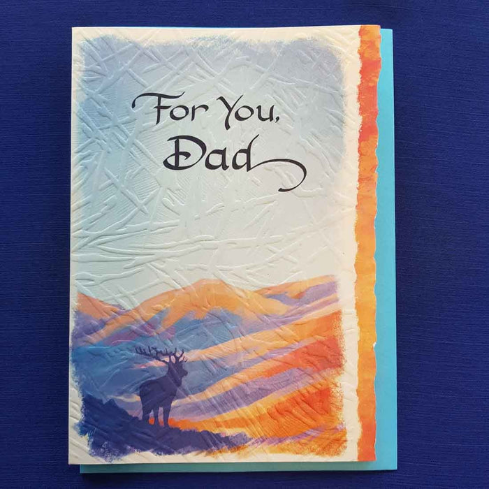 For You Dad Greeting Card
