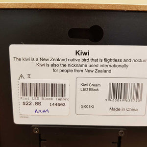 Kiwi LED Block (approx. 12x12x4cm)