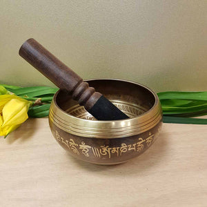 Tibetan Symbols Singing Bowl. (approx. 13.2cm diameter)