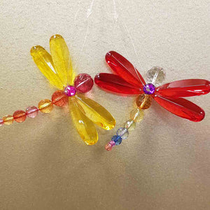 Colourful Hanging Dragonfly. (approx. 9x8.5cm)