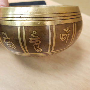 Buddha Eye Singing Bowl (approx. 11.8cm diameter)