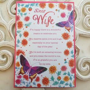 Dear Wife I'm Happy There Is A Wonderful Reason To Celebrate You Card