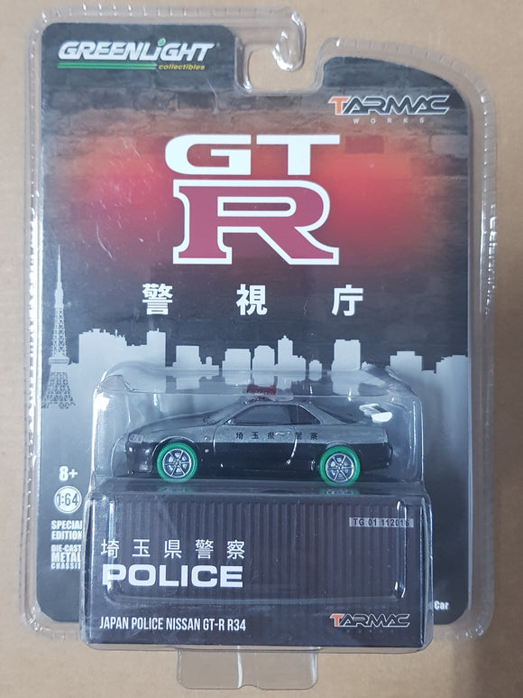 1:64 ☆Chase☆ Greenlight Nissan GTR R34 Japan Police