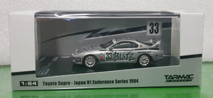 1:64 Tarmac Works Toyota Supra Japan N1 Endurance Series 1994