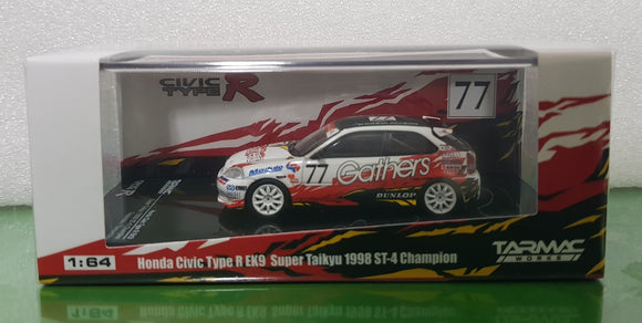 1:64 Tarmac Works Honda Civic Type R EK9 Super Taikyu 1998 ST-4 Champion