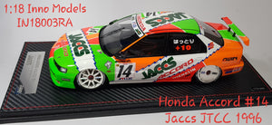 1:18 Inno Models Honda Accord #14 Jaccs JTCC 1996