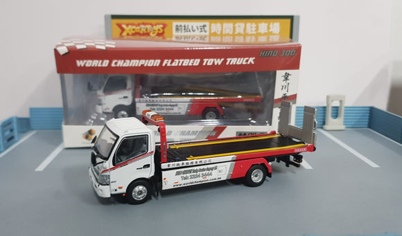 1:64 Tiny Hino 300 World Champion Flatbed Tow Truck - Hino300 Event Exclusive