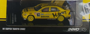 "1:64 Inno64 Toyota Altezza RS200 #163 ""H Factory"" N1 Super Taikyu 2002"