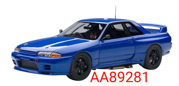 1:18 Autoart Nissan Skyline GTR R32 Plain Color Version - Bayside Blue