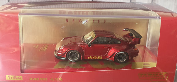1:64 Tarmac RWB993 - SG Exclusive