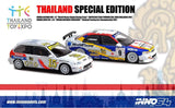 1:64 Inno64 Honda Civic EF9 #15 & Honda Accord CD6 #9 (Set) - Thailand Toy Expo