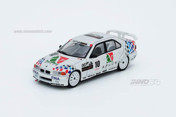 ☆Preorder☆ 1:64 Inno64 BMW E36 318i #10 - Japan Touring Car Championship 1994