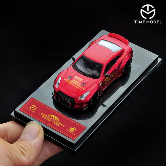 1:64 Time Model Nissan GTR R35 Chinese Dragon - DuckTail