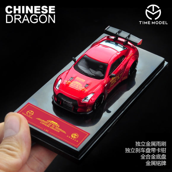 1:64 Time Model Nissan GTR R35 Chinese Dragon - GT Wing