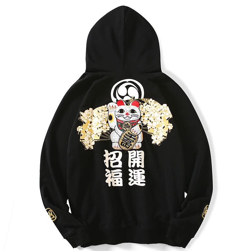 Lucky Cat Embroidered Sukajan Oversized Hoodie