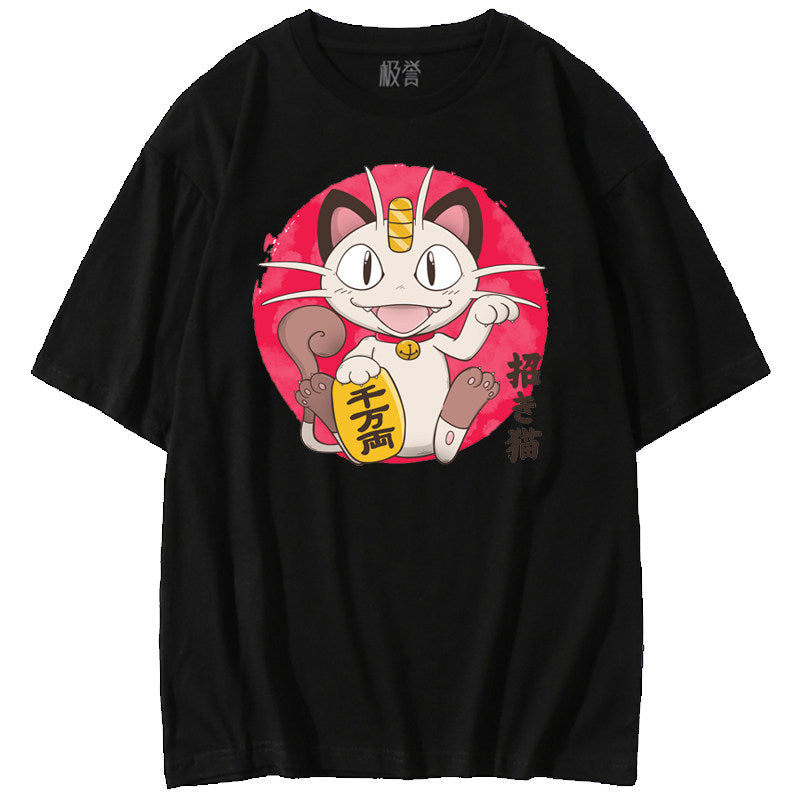 Lucky Meowth Sukajan T-Shirt