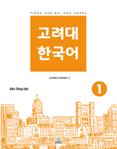 고려대 한국어 1 (베트남어판) Vietnamese version - booksonkorea.com