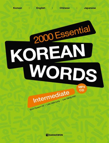 2000 Essential KOREAN WORDS Intermediate (Korean/English/Chinese/Japanese version) - booksonkorea.com