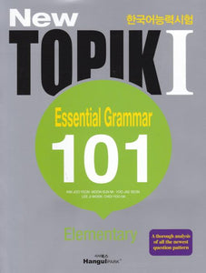 New TOPIK 1 필수문법 101 초급 (English Version) - booksonkorea.com