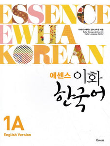 Essence Ewha Korean  에센스 이화한국어 1A (English Version) - booksonkorea.com