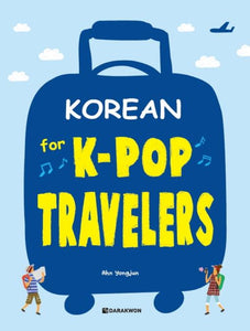 Korean for K-Pop Travelers - kongnpark