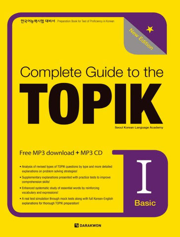 Complete Guide to the TOPIK Ⅰ – New Edition (Basic) - booksonkorea.com