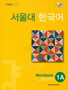 서울대한국어 1A Workbook - booksonkorea.com