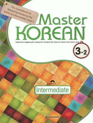 Master Korean 3-2 Intermediate - booksonkorea.com