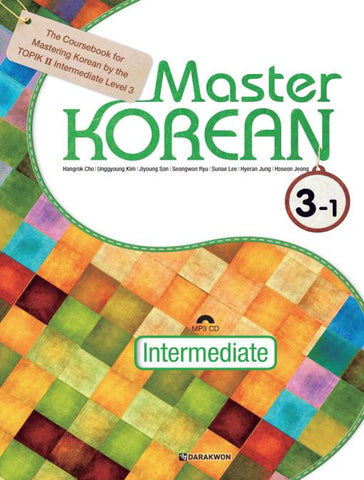 Master Korean 3-1 Intermediate - booksonkorea.com