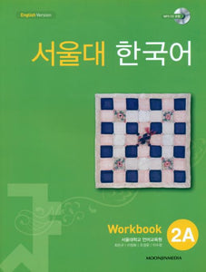 서울대한국어 2A Workbook - booksonkorea.com