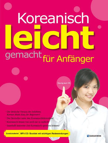 Korean Made Easy for Beginners (German Version) - kongnpark