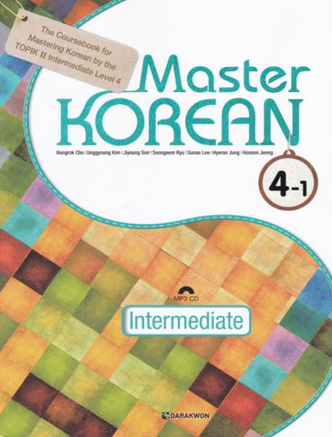 Master Korean 4-1 Intermediate - booksonkorea.com