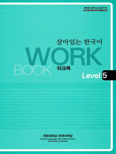 WORKBOOK LEVEL 5  살아있는 한국어 5 (Workbook) - booksonkorea.com