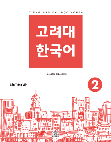 고려대 한국어2 (베트남어)  Vietmanese version - booksonkorea.com