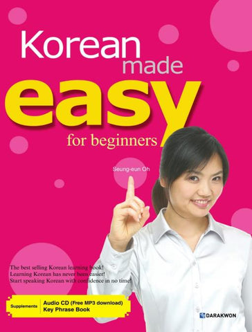 Korean Made Easy for Beginners - kongnpark