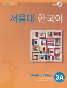 English Version  서울대한국어 3A Student's Book - kongnpark