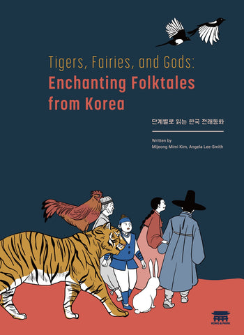 Tigers, Fairies, and Gods: Enchanting Folktales from Korea 단계별로 읽는 한국 전래동화 - kongnpark