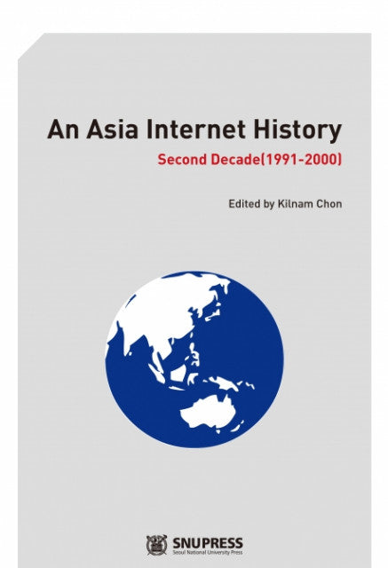 An Asia Internet History Second Decade (1991-2000) - kongnpark