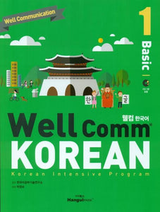 Wellcomm 한국어 Basic 1 - booksonkorea.com